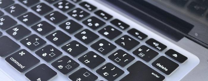 50-unids-venta-al-por-mayor-japn-japons-impermeable-Protector-de-la-piel-cubierta-para-MacBook-e1497425316638-700x273.jpg