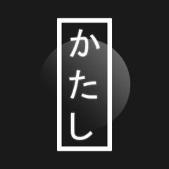 Katashi